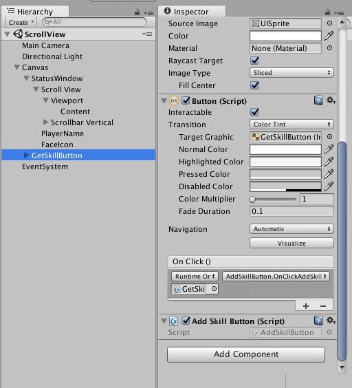 Unity】動的に要素が増える背景画像付きのScroolViewの実装方法